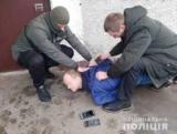 В Киевской области задержали преступника, который получил прозвище