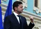 Зеленский внес в ВР законопроект об изменениях в Конституцию по децентрализации