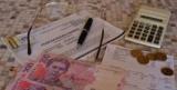 Жителям Києва хочуть включити в рахунку страхування будинків
