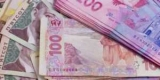 Держбанки України відновили видачу